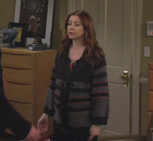 Lily's striped wrap maternity cardigan on How I met your mother