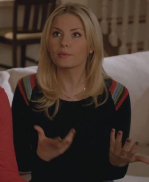 Alex's shoulder stripe sweater