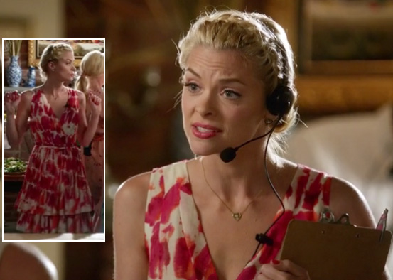 Lemon's red and white wrap dress on Hart of Dixie