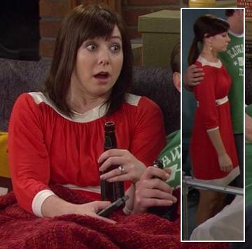 Lily's red and white dress on How I Met Your Mother