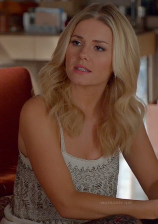 Alex's white beaded cami on Happy Endings