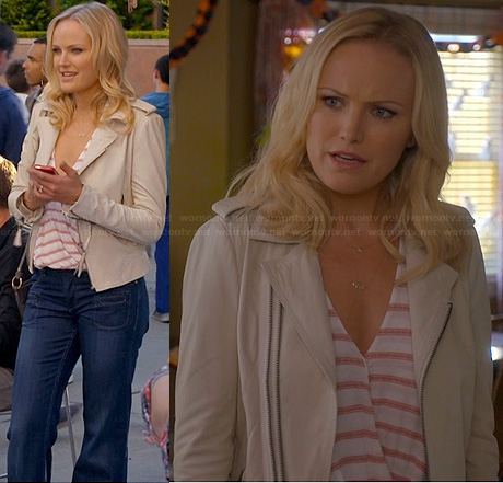 Kate's white leather jacket on Trophy Wife