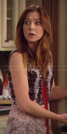 Lily's mixed print red stripe top on HIMYM