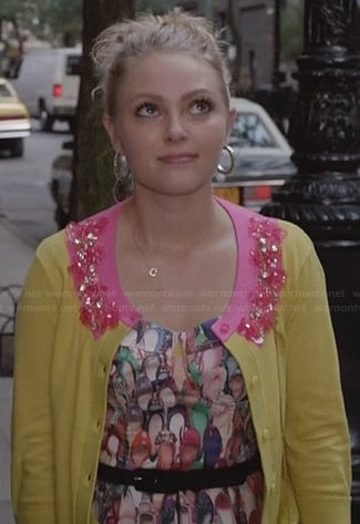 Carrie's shoe print dress on The Carrie Diaries