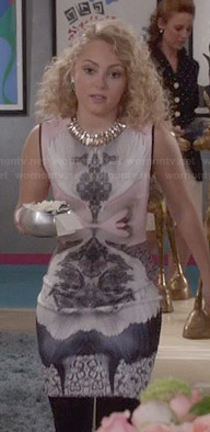 Carrie's mirrored print dress on The Carrie Diaries