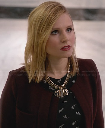 Jeannie's black feather print dress on House of Lies