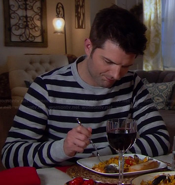 Ben's navy blue and grey striped pullover on Parks & Rec