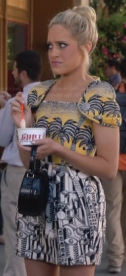 Dalia's yellow palm tree dress on Suburgatory