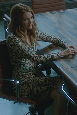 Abby's leopard print dress on Scandal