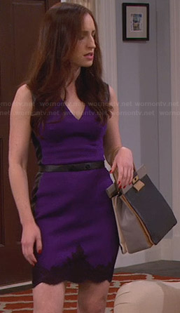 Kate's purple leather trimmed dress on Friends with Better Lives
