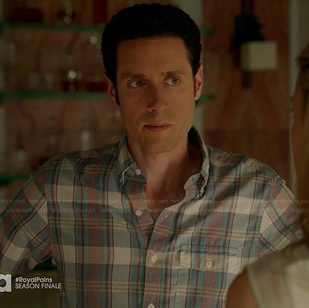 Emma's red and pink floral dress on Royal Pains