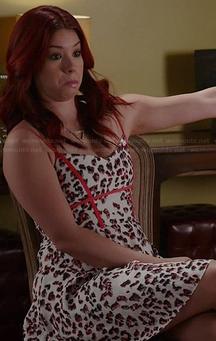 Tamara's white leopard print dress with coral trim on Awkward