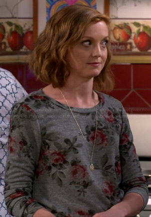 Debbie's grey rose print sweater on The Millers