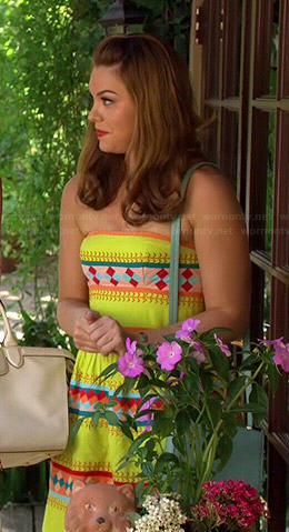 AnnaBeth's yellow patterned-stripe strapless dress on Hart of Dixie