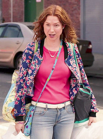 Kimmy's floral bomber jacket on Unbreakable Kimmy Schmidt