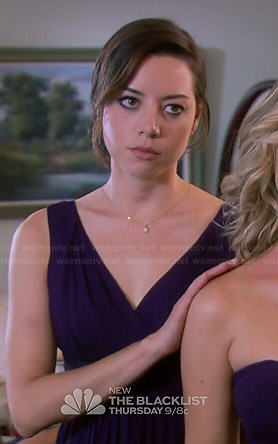 April's purple v-neck bridesmaid dress on Parks and Recreation