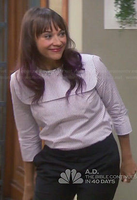Ann's striped bib top on Parks and Recreation