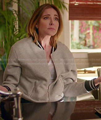 Ellie's grey varsity jacket on Cougar Town