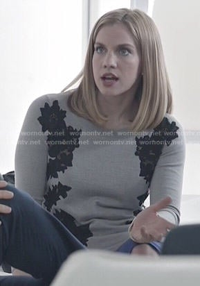 Amy's grey lace applique sweater on Veep
