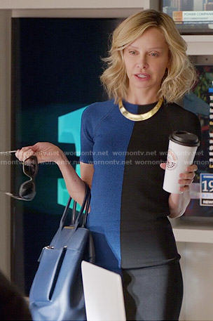 Cat's blue and black dress on Supergirl