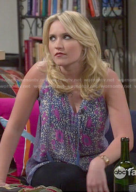 Gabi's floral sleeveless top on Young and Hungry