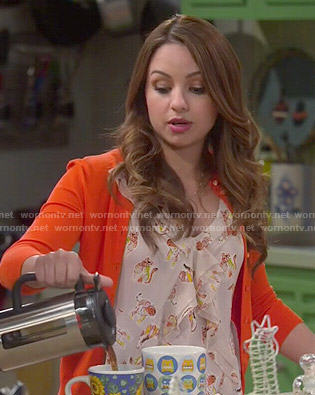 Sofia's ruffled tiger print top on Young and Hungry