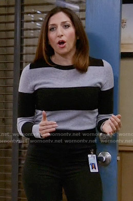 Gina's grey striped sweater on Brooklyn Nine-Nine