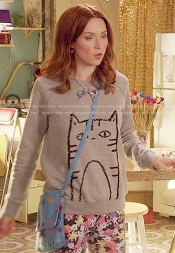 Kimmy's sequin cat sweatshirt on Unbreakable Kimmy Schmidt