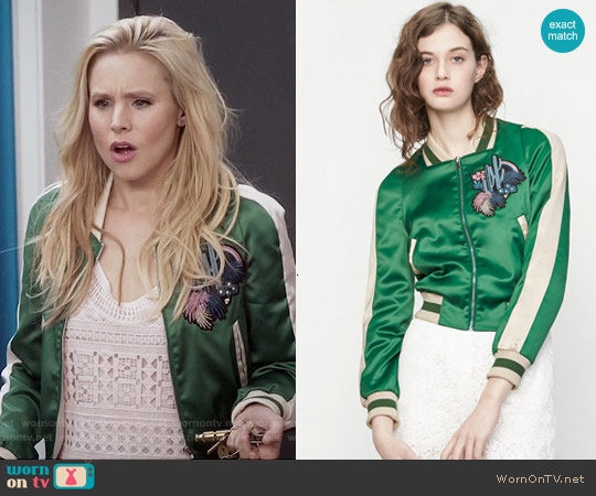 Maje 'Bacary' Jacket worn by Kristen Bell on The Good Place