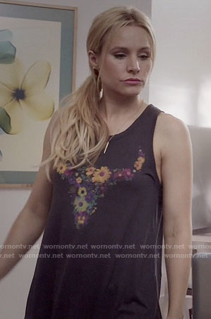 Eleanor's floral bull tank on The Good Place