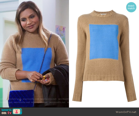 MSGM Graphic Print Jumper worn by Mindy Kaling on The Mindy Project