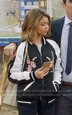 Haley's floral embroidered bomber jacket on Modern Family