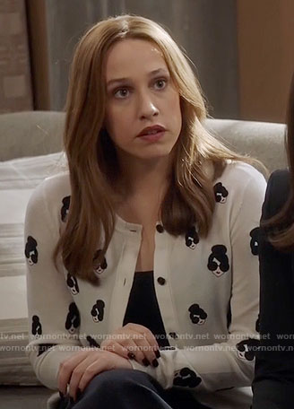 Catherine's white face print cardigan on Veep