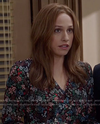 Catherine's floral v-neck top on Veep