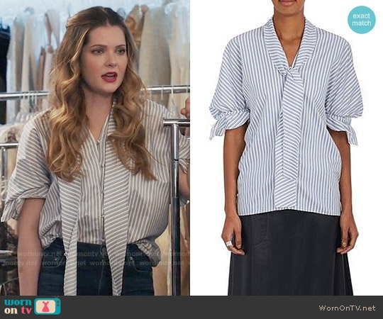 wornontv sutton s striped tie neck top on the bold type meghann fahy clothes and wardrobe. Black Bedroom Furniture Sets. Home Design Ideas