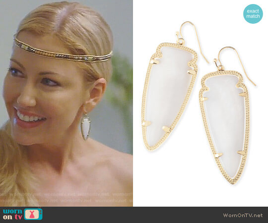 Skylar Earrings In White Pearl by Kendra Scott worn by Stephanie Hollman on The Real Housewives of Dallas