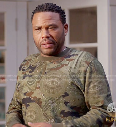 Andre's camouflage and eye print sweatshirt on Black-ish