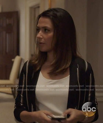 Emily's striped cardigan on Designated Survivor