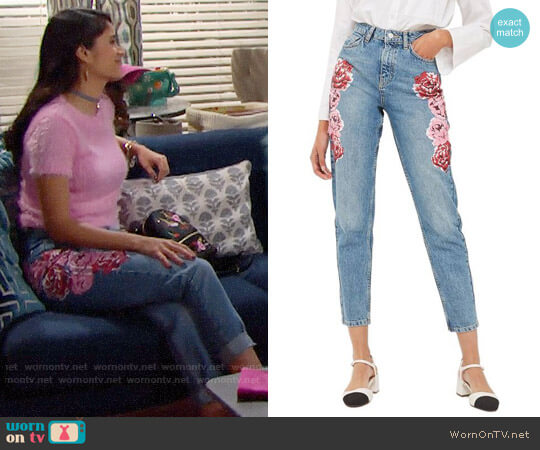 Topshop Peony Print Crop Mom Jeans worn by Darlita (Danube Hermosillo) on The Bold & the Beautiful