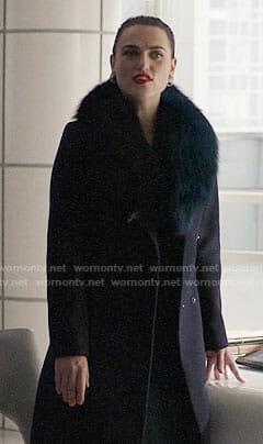 Lena's fur collar coat on Supergirl