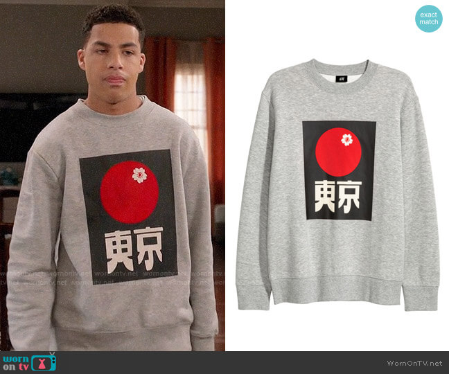 H&M Sweatshirt with Motif worn by Marcus Scribner on Blackish