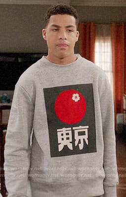 Junior's Japanese graphic sweatshirt on Black-ish