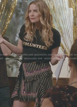 Alexis's black striped wrap skirt on Schitt's Creek