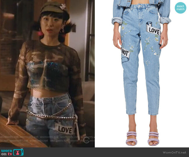 Love Me Bleach Mom Jeans by Topshop  worn by Monica (Alice Lee) on Take Two
