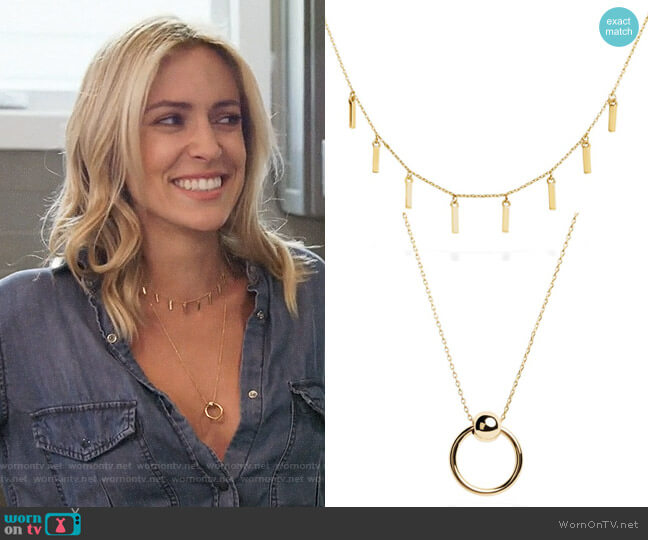 Uncommon James Duchess Necklace and Helix Necklace worn by Kristin Cavallari  on Very Cavallari