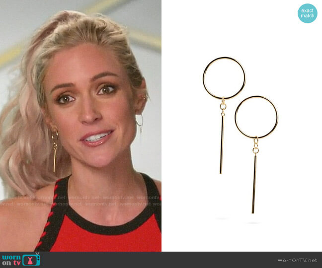 Uncommon James Rhapsody Earrings worn by Kristin Cavallari on Very Cavallari