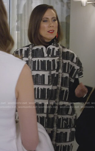 Diana's black book print jacket on Younger