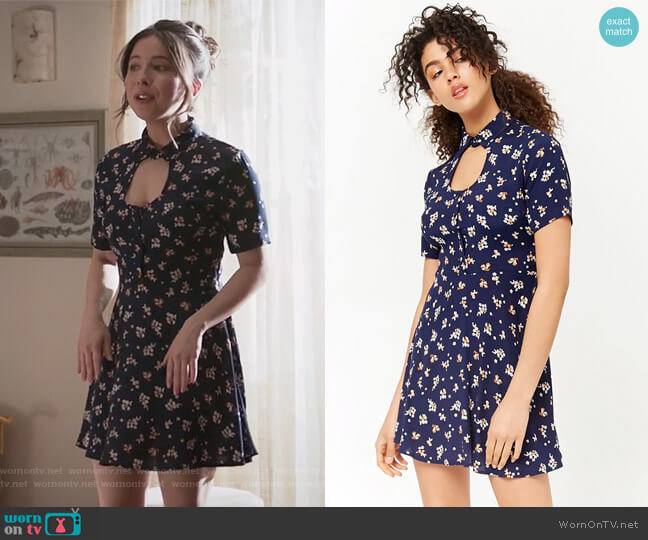Floral Print Cutout Dress by Forever 21 worn by Esther Povitsky on Alone Together