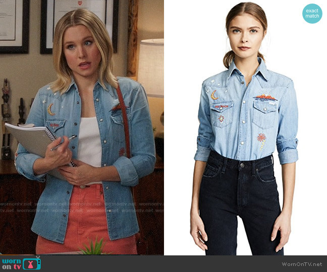 Mother All My Exes Shirt worn by Eleanor Shellstrop (Kristen Bell) on The Good Place