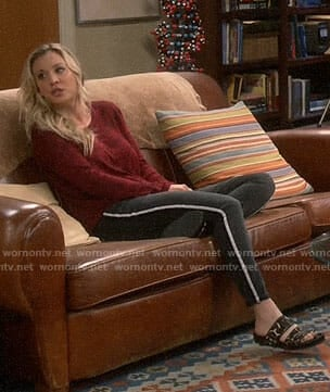 Penny's red heathered top and side stripe jeans on The Big Bang Theory